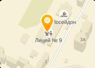 ШКОЛА N 151, МОУ