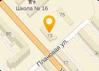 ШКОЛА N16 ФИЛИАЛ, МОУ