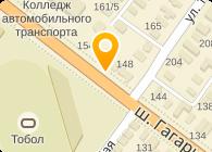 AgroMaxCenter (Агро Макс Центр), ТОО