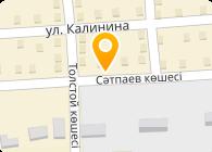 Курсабаева, КХ