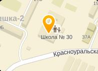 ШКОЛА N30, МОУ