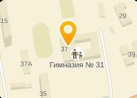 ШКОЛА N31, МОУ