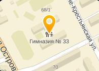 ШКОЛА N33, МОУ