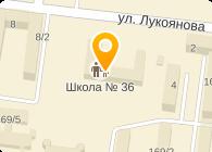 ШКОЛА N36, МОУ