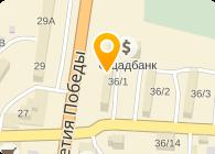 Толмачева, ЧП