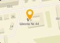 ШКОЛА N44, МОУ