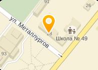 ШКОЛА N49, МОУ