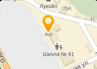 ШКОЛА N61, МОУ