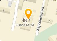 ШКОЛА N63, МОУ