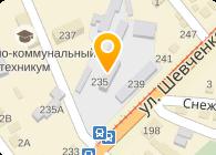 ЧП Шевченко И.В.