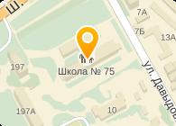 ШКОЛА N75, МОУ