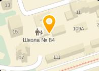 ШКОЛА N84, МОУ