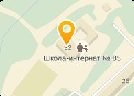 ШКОЛА N85, МОУ