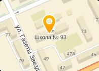 ШКОЛА N93, МОУ