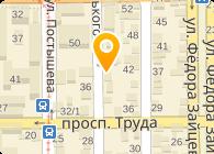 СЭВ-Донецк, ООО