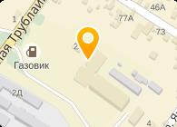 Торговый дом АМСТ (AMST), ООО