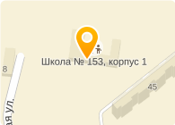 ШКОЛА N98, МОУ