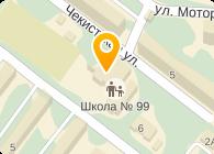 ШКОЛА N99 МОУСОШ