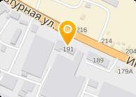 Мелитопольский завод Гидромаш, ГП