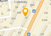 Инпром-сервис, ООО
