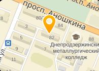 Павлов А. Ю., СПД