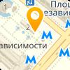 Мебель Столицы, ЧП
