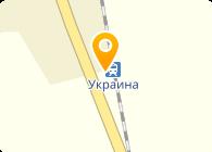 СИВ, ООО