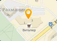 Энерон Групп, ООО