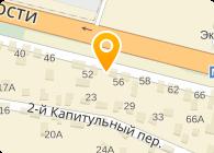 Житомир-Арктик, ЧП