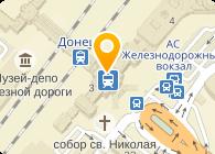 Донкран, ООО