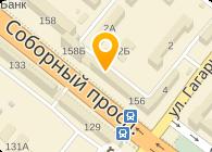 Запорожский Машиностроительный Завод ЗМЗ, ООО