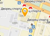 Шары оптом Украина, ЧП