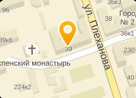 МАГАЗИН № 2 ОАО ПЕРММОЛОКО, ЧП