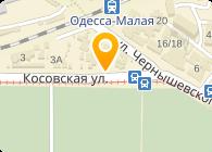Краян, Одесское ОАО