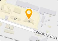 Искра-Украина, ООО