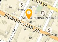 Принт ЛТД Николаевское представительство, ООО