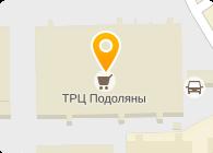 """Субъект предпринимательской деятельности Интернет-магазин """"Шоколадный рай"""""""