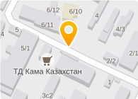 Kazconvent (Казконвент), ТОО