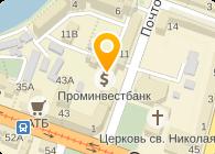 """ООО """"Сталь групп"""""""