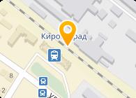 Коллективное предприятие Кировоградское Учебно-Производственное Предприятие УТОГ