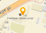 """Підприємство """"ПромАвтоматика Вінниця"""""""