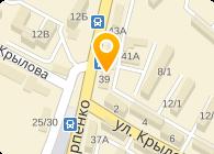 Субъект предпринимательской деятельности Интернет-магазин «Стиль-М»