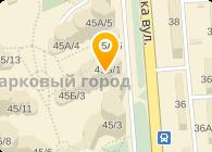 Субъект предпринимательской деятельности BOSCH - интернет магазин бытовой техники.