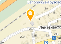 "Салон ""УльтраМир"""