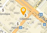Yershov(Творческая мастерская),ЧП