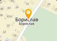 У Миколы, ООО