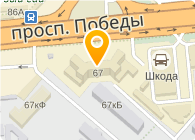 Тарелки, Интернет-магазин