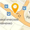 Антарес СВ, ООО (ТМ Стрит Фуд)