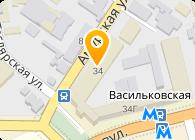 Феникс-Цеппелин Украина, ООО