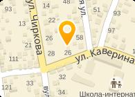 """ЮТК """"Альянс Украина"""""""